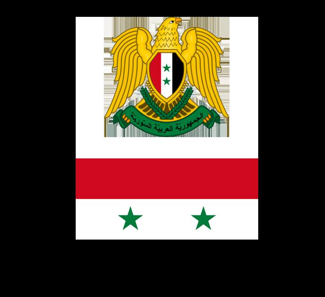 Флаг и герб Сирийской Арабской Республики