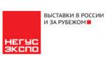 "Логотип ""НЕГУС ЭКСПО"""