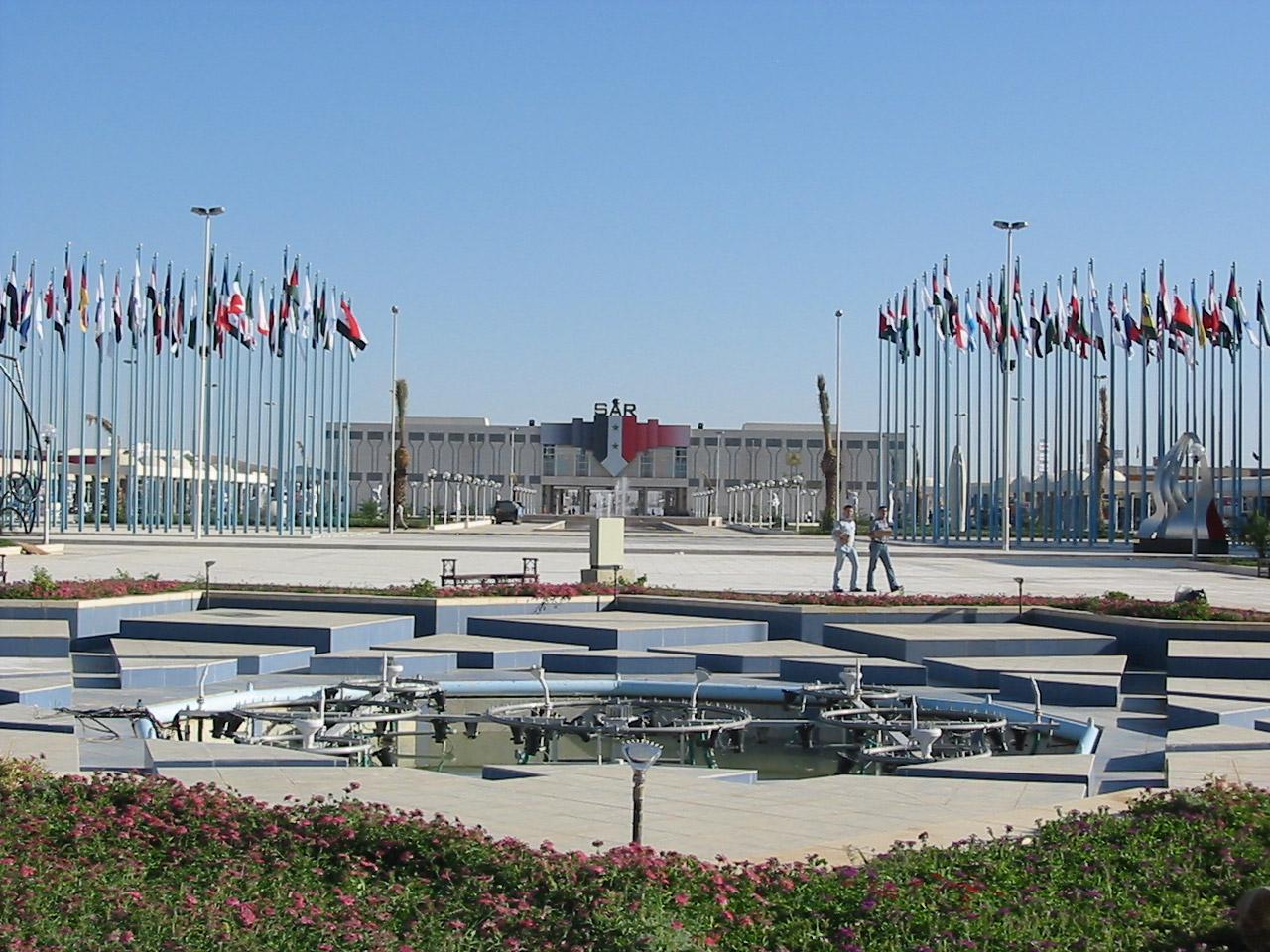 Дамасская международная ярмарка