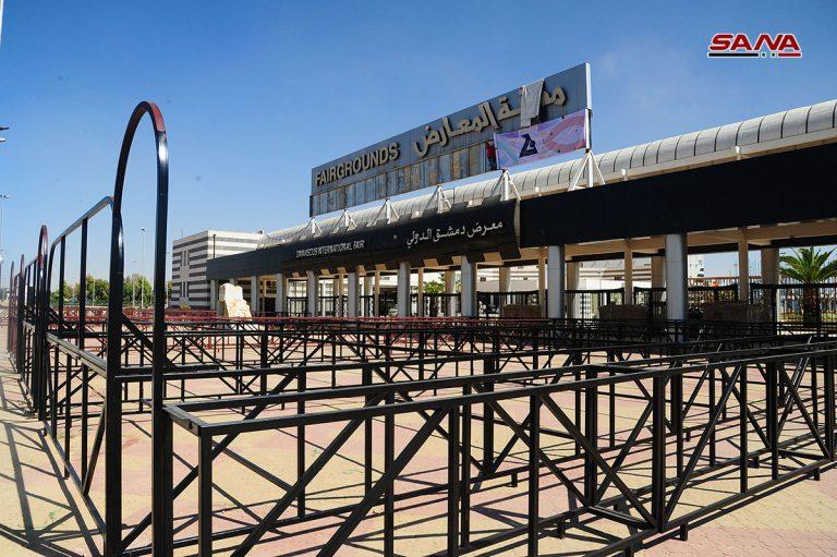 Дамасская международная выставка готовится к открытию
