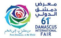 Логотип 61-й Дамасской международной ярмарки